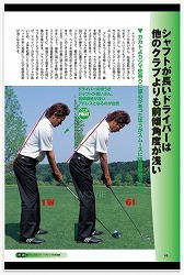 golftani07.jpg